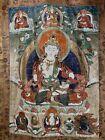 Tibet Tibetan Thangka Tangka Silk w/ Polychrome Buddhist Images & Rituals 19th c