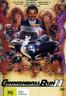 Cannonball Run 2 (UK IMPORT) DVD NEW