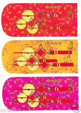 MRE * 2014 AEON 3 in 1 CNY Ang Pau / Red Packet #14
