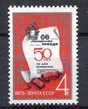 29964) RUSSIA 1975 MNH** Pioneers' Pravda newspaper 1v.