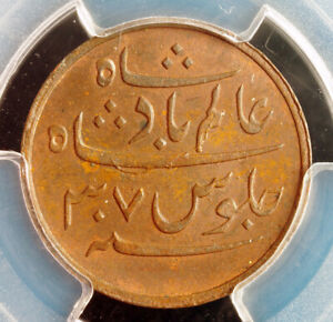 1831, India (British), Bengal Presidency. Copper Pice Coin. Pop 1/0! PCGS MS-63!