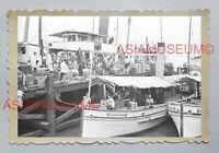 HARBOR SHIP BOAT HOUSE ABERDEEN CAUSEWAY BAY Vintage Hong Kong Photo 香港旧照片 03983