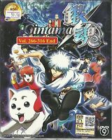 GINTAMA (BOX 5) - COMPLETE ANIME TV SERIES DVD (266-316 EPS)