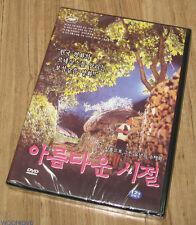 SPRING IN MY HOMETOWN / Lee Kwangmo / KOREA DVD SEALED