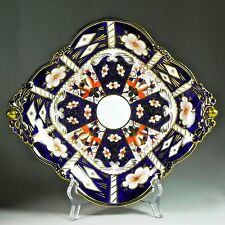 Royal Crown Derby Tiffany Acorn Large Basket Square Server Traditional Imari