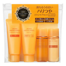 [AQUALABEL SHISEIDO] BOUNCING Cleanser Toner Moisturizer Travel Set 76ml 4pc NEW