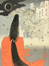 CULTURAL HISTORY JAPAN YOSHINO KAWASE HASUI MOON STAR POSTER ART PRINT BB663A