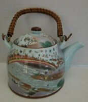 Vintage Porcelain Tea Pot With Wicker Handle - Beautiful Design - Made in Japan