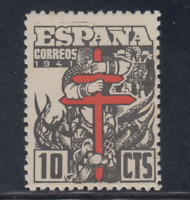 ESPAÑA (1941) NUEVO SIN FIJASELLOS MNH SPAIN -EDIFIL 948 (10 cts) LOTE 3