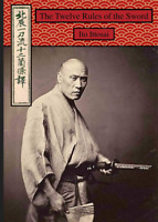 The Twelve Rules of the Sword Ito Ittosai Samurai Koryu Bujutsu Budo