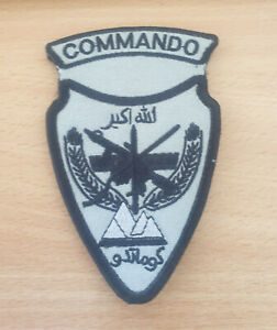 AFGHAN / AFGHANISTAN COMMANDO UNIT HOOK AND EYE BACKED GREY PATCH