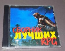 VTG Russian Computer PC Video Game Alien Magic Lands of Lore RPG D&D CD-Rom