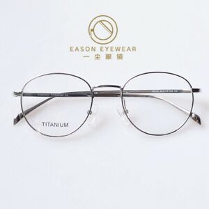 Pure titanium eyeglasses men's aviator silver glasses RX optical Eyeglasses 13g