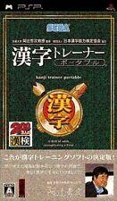 Used PSP Sega Kanji Trainer  SONY PLAYSTATION JAPAN IMPORT