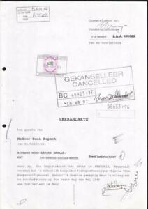 South Africa document revenue 1997 fiscal
