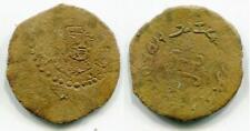 (17799)Chach, ruler Nirt (big) 7-8 Ct AD, Sh&K #125