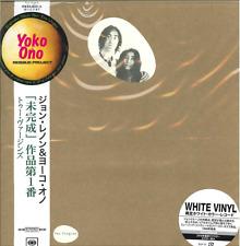 JOHN LENNON & YOKO ONO-UNFINISHED MUSIC NO. 1...-JAPAN LP BONUS TRACK Ltd/Ed J50