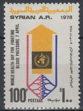 Syrien Syria 1978 ** Mi.1399 Weltgesundheitstag | World Health Day