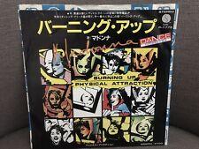 "MADONNA - Burning Up Japan only 7"" Vinyl 1983 (SIRE P-1775) RARE"