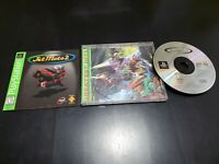 Jet Moto 2 Greatest Hits (Sony PlayStation 1, 1997) CIB! TESTED! W/ REGISTRATION