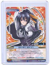 PRISM CONNECT High School DxD Akeno Himejima foil signed TCG anime card #4 ver2