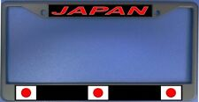 Japan Flag Photo License Plate Frame