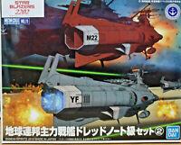 U.N.C.F. D-Class 2 Kit 2 Navi - Yamato 2202 - Bandai Kit  Star Blazer 2202 Argo