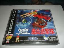 KEIO FLYING SQUADRON    SEGA MEGA CD GAME    VERY RARE
