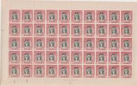 Pakistan Bahawalpur 1948 1An. MNH Complete Sheet of 50 Stamps.