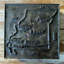 Vintage Printers Letterpress Metal Plate Cut Block Missouri State Outline Zone 3
