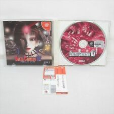 Dreamcast DEATH CRIMSON OX with SPINE CARD * Sega Import JAPAN Video Game dc