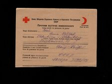 Germany USSR Wehrmacht G Bröffel POW In Russia Censor Red Cross 1948 Card #15 5i