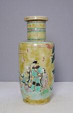 Chinese  Wu-Cai  Porcelain  Vase        M1290