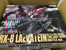 AOSHIMA ARX-8 LAEVATEIN THE LAST BATTLE Ver FULLMETAL PANIC 1/48 MODEL KIT
