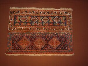 BEAUTIFUL IMPRESSIVE LARGE KUDISH BAGFACE OR SMALL RUG ****HG**
