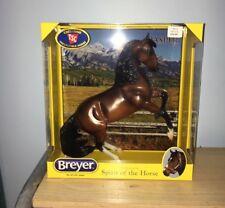 Breyer Traditional Model TSC Tractor Supply Co 2018 JASPER Bay Mustang Horse