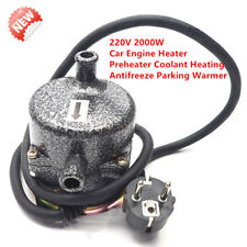 220V 2000W Auto Parking Engine Heater Preheater Coolant Heating Anti-freeze warm