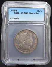 1892 ICG MS60 Details Barber Half Dollar