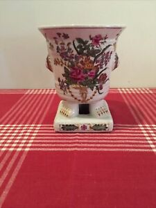 VTG MARK ROBERTS Very Rare Roses And lions Vase Preowned