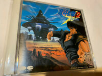 FIST OF THE NORTH STAR 2 TV ANIMATION JAPAN ANIME CD OST SOUNDTRACK AUTHENTIC