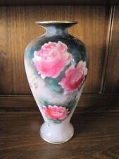 Unboxed 1920-1939 (Art Deco) Royal Worcester Pottery