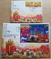 2000 Macau 1st Anniversary SAR Stamps & S/S (paired) FDC 澳门特别行政区成立一周年(邮票+小型张)首日封