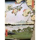 UTAGAWA HIROSHIGE JAPANESE POSTER 100 VIEWS EDO 035 ART PAINTING PRINT 12x16 inc