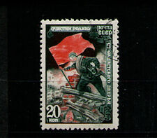 RUSIA/URSS-RUSSIA/USSR 1945 USED SC.974