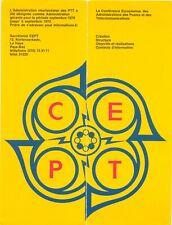 NETHERLANDS CEPT 1971, La Conférence Européenne of the Administration des Postes
