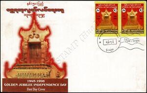 50 years of independence -FDC(II)-I-