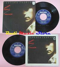 LP 45 7'ALBERTO FORTIS Prendimi fratello T'innamori 1980 italy PHILIPS*cd mc dvd