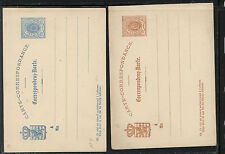 Luxembourg  2 postal  cards 10 and 12 1/2 cent unused          MS0706