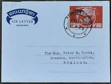 Burma 1955 Airmail Letter Aerogramme To England #C53509