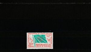 Ivory Coast 1962 Union of African  Single Value Mint Lightly Hinged scan 1751